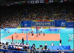 Capital Gymnasium panoramic view during the match Cuba against China