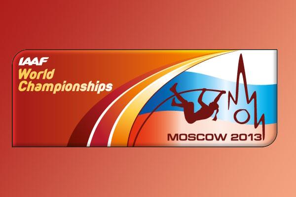 Logo mundial