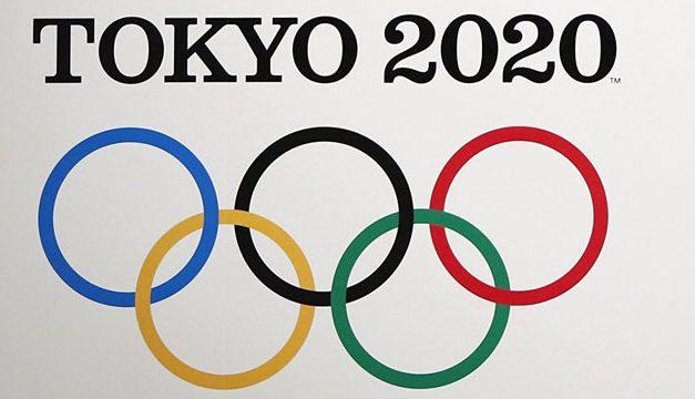 Aspiraciones rumbo a Tokio 2020