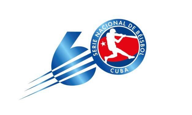 Béisbol: Los equipos de la 60 Serie nacional